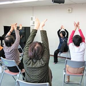 健サポ式椅子de太極拳体操