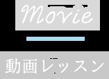 Login ログイン(会員専用ページ)
