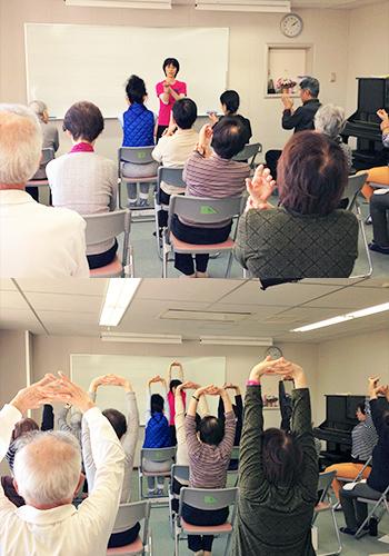 港区いきいきプラザ 高齢者向け教室